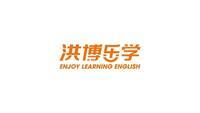 海宁洪博培训学校有限公司