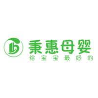 上海秉惠贸易有限公司