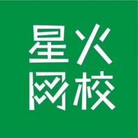 广州市星火网校教育科技有限公司海宁分公司
