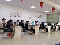 河北戲墨聽禪文化傳媒有限公司棗強分公司