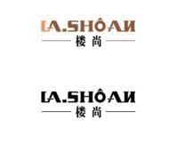 广州楼尚厨房用品有限公司