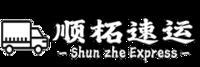 河北顺柘供应链管理有限公司