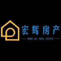 兰州宏辉房产经纪有限公司甘南路分公司