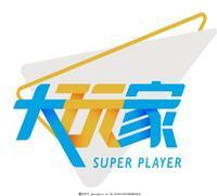 天津市武清区大玩家凯威娱乐有限责任公司