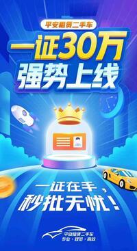 上海苏南信息科技有限公司
