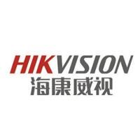 杭州海康威视电子有限公司