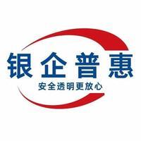 河南银企普惠金融外包服务有限公司