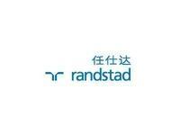 广州任仕达人力资源服务有限公司