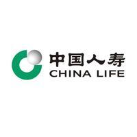 中国人寿保险股份有限公司莱州市支公司
