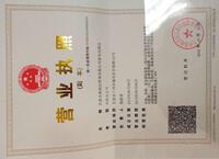甘肃禾熙酒店管理有限公司家乐活酒店