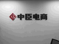 广州七公主服饰有限公司