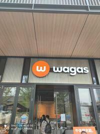 成都沃歌斯餐饮有限公司第一分公司