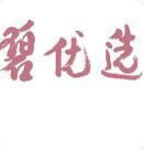 广东顺德凤凰优选商业有限公司宝安时代城分公司