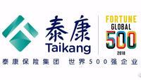 泰康人寿保险有限责任公司四川电销中心