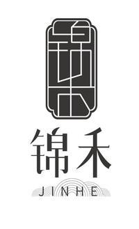杭州锦禾餐饮文化有限公司
