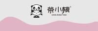 茶小桃长生桥店