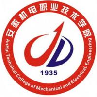 安徽機電職業技術學院