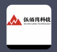 浙江伍佰岗科技有限公司