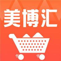 广州美博汇国际贸易有限公司