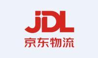 浙江京鸿供应链管理有限公司(京东物流)