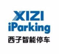 杭州西子智能停车股份万博manbetx客户端地址