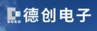杭州德创电子股份有限公司