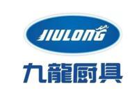 浙江九龙厨具集团有限公司