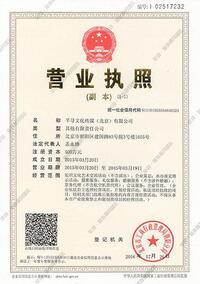 芊寻文化传媒(北京)有限公司