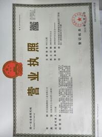 苏州润海精密工业有限公司
