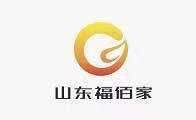 山东福佰家商务信息咨询有限公司