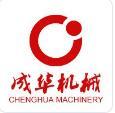 河北成華機械制造有限公司