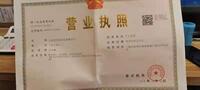 上海弘瑜餐饮店