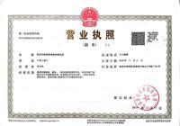 荣成市港湾奥普装卸服务部