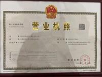 深圳市玖运汽车服务有限公司
