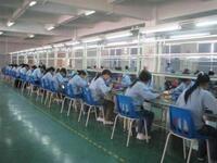 东莞市心源电子科技有限公司
