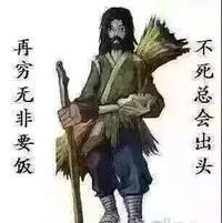 广州雄森机电安装有限公司