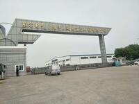 东方电气(天津)风电叶片工程有限公司