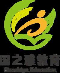 内蒙古国之雅教育咨询有限公司