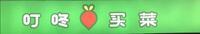 柿柿顺(江苏)电子商务有限公司