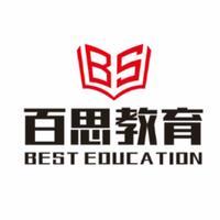 成都市温江区百思教育培训学校