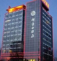 南京市江宁区御景大酒店