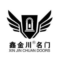 重庆鑫金川门业有限公司