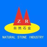 云浮市石广成自然石材有限公司
