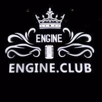 广州引擎娱乐有限公司