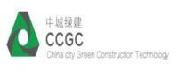 中城绿建(泰顺)科技有限公司