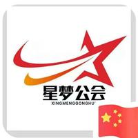 天津市蓟县梦想优歌文化传播有限公司