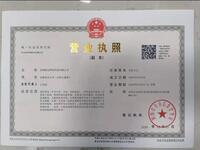 深圳市跃达网络科技有限公司