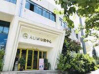 广州酷豹文化传媒有限公司