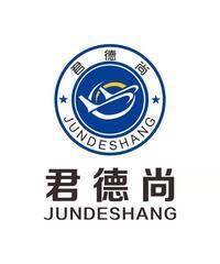 君德尚国际航空服务(北京)有限公司