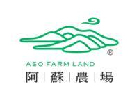 阿苏农场有限责任公司